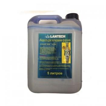 Жидкость для диагностики инжекторов LANTECH E-19